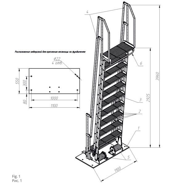 Чертеж лестницы автоналивной ЛАН-10